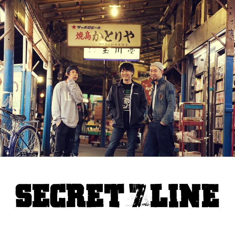 出演アーティスト情報【SECRET 7 LINE】