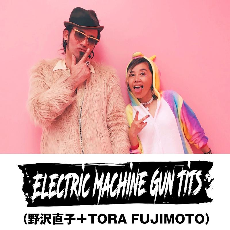 出演アーティスト情報【ELECTRIC MACHINE GUN TITS】