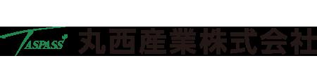 丸西産業株式会社
